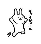 うーくま2(個別スタンプ:07)