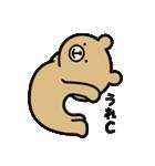 うーくま2(個別スタンプ:08)