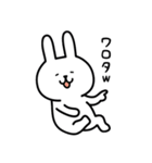 うーくま2(個別スタンプ:10)