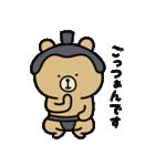 うーくま2(個別スタンプ:17)
