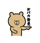 うーくま2(個別スタンプ:18)