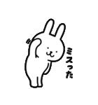うーくま2(個別スタンプ:21)