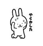 うーくま2(個別スタンプ:22)