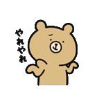 うーくま2(個別スタンプ:24)