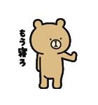 うーくま2(個別スタンプ:25)