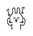 うーくま2(個別スタンプ:36)