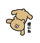 うーくま2(個別スタンプ:38)