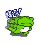 帰るコールに使える!カエル(蛙)のスタンプ(個別スタンプ:03)