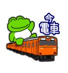 帰るコールに使える!カエル(蛙)のスタンプ(個別スタンプ:18)