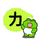帰るコールに使える!カエル(蛙)のスタンプ(個別スタンプ:22)