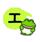 帰るコールに使える!カエル(蛙)のスタンプ(個別スタンプ:23)