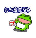 帰るコールに使える!カエル(蛙)のスタンプ(個別スタンプ:30)