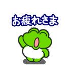 帰るコールに使える!カエル(蛙)のスタンプ(個別スタンプ:37)