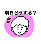 料理男子(個別スタンプ:01)