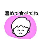 料理男子(個別スタンプ:02)