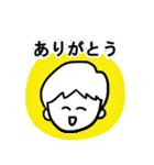 料理男子(個別スタンプ:03)