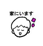 料理男子(個別スタンプ:04)