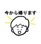 料理男子(個別スタンプ:05)