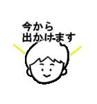 料理男子(個別スタンプ:06)