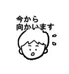 料理男子(個別スタンプ:07)
