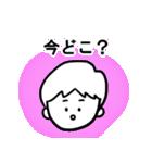 料理男子(個別スタンプ:08)