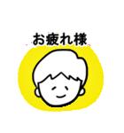 料理男子(個別スタンプ:09)