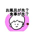 料理男子(個別スタンプ:10)
