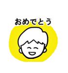 料理男子(個別スタンプ:11)