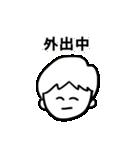 料理男子(個別スタンプ:12)