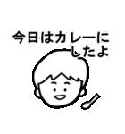 料理男子(個別スタンプ:13)