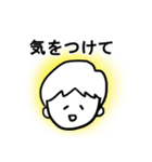 料理男子(個別スタンプ:14)