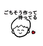 料理男子(個別スタンプ:15)