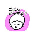 料理男子(個別スタンプ:16)