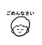 料理男子(個別スタンプ:17)