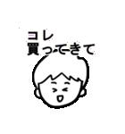 料理男子(個別スタンプ:18)