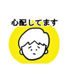 料理男子(個別スタンプ:19)