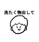 料理男子(個別スタンプ:20)