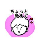 料理男子(個別スタンプ:21)