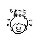 料理男子(個別スタンプ:22)