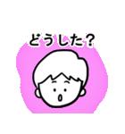 料理男子(個別スタンプ:23)