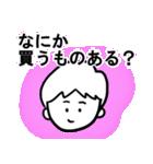 料理男子(個別スタンプ:24)
