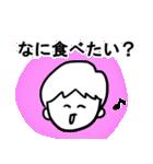 料理男子(個別スタンプ:25)