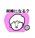 料理男子(個別スタンプ:26)