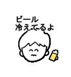 料理男子(個別スタンプ:27)