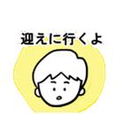 料理男子(個別スタンプ:28)