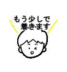 料理男子(個別スタンプ:29)