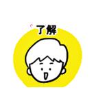 料理男子(個別スタンプ:30)