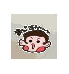 七三分けあかちゃん・ぶーびちゃん(個別スタンプ:01)