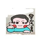 七三分けあかちゃん・ぶーびちゃん(個別スタンプ:03)