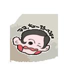 七三分けあかちゃん・ぶーびちゃん(個別スタンプ:07)